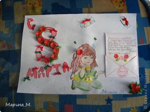 Картинки стенгазет к 8 марта в школе